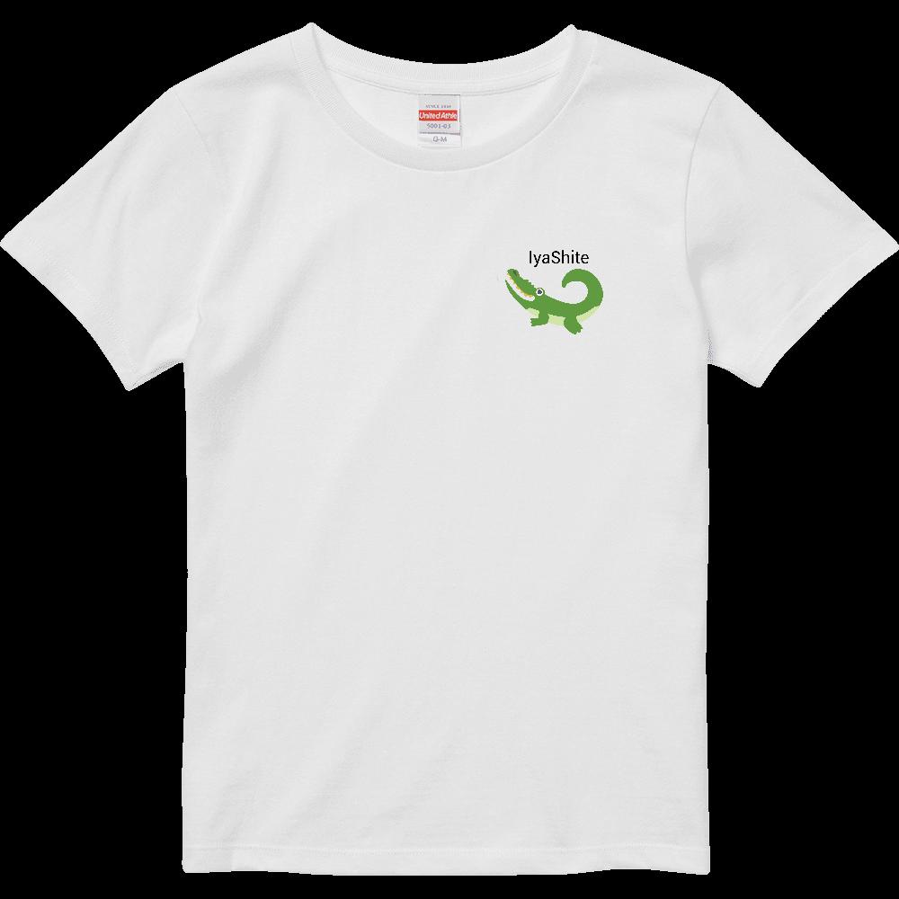 おもしろTシャツ レディース ラコステパロディ 癒して! ハイクオリティーTシャツ(ガールズ)