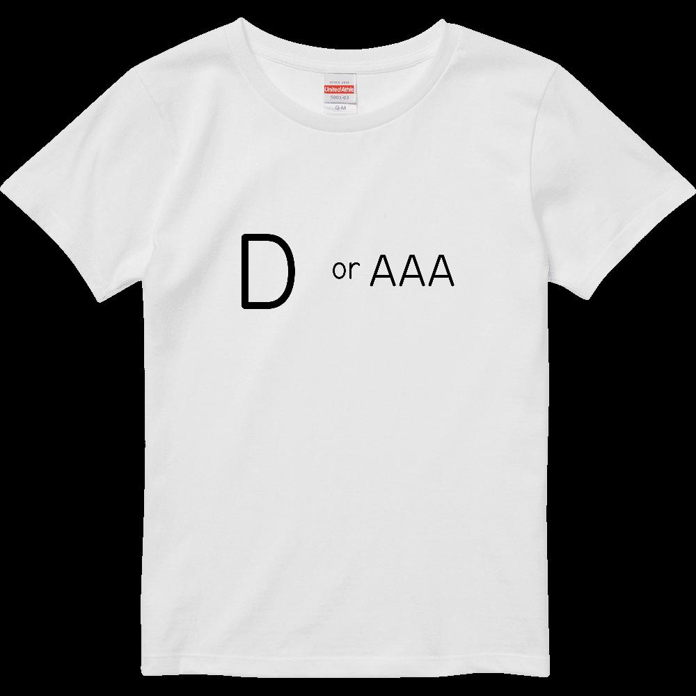 おもしろTシャツ ほんとはどっち? レディース ハイクオリティーTシャツ(ガールズ)