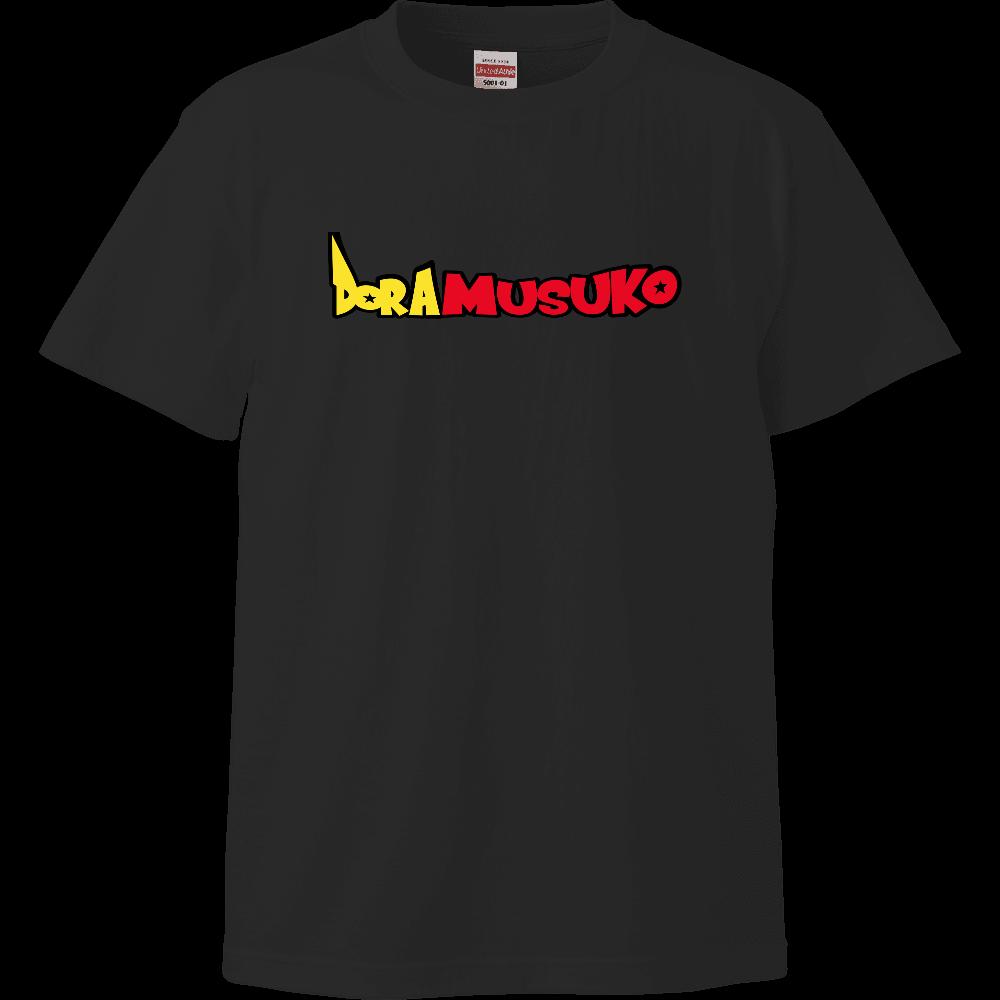 おもしろTシャツ ドラゴンボール風フォント ドラ息子 ハイクオリティーTシャツ