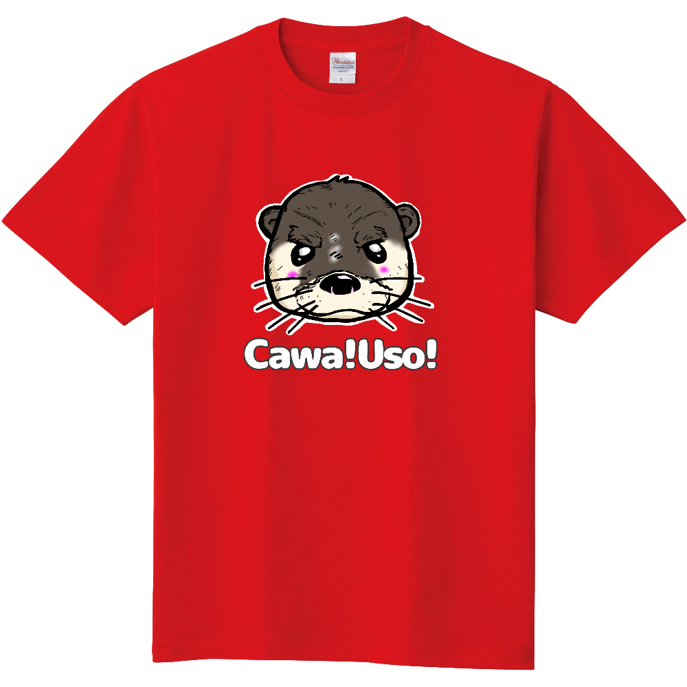 Cawa! Uso! Tシャツ 定番Tシャツ