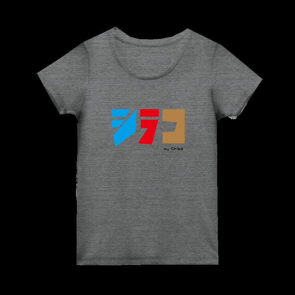 シラコカラートライブレンド ウィメンズ Tシャツ トライブレンド ウィメンズ Tシャツ