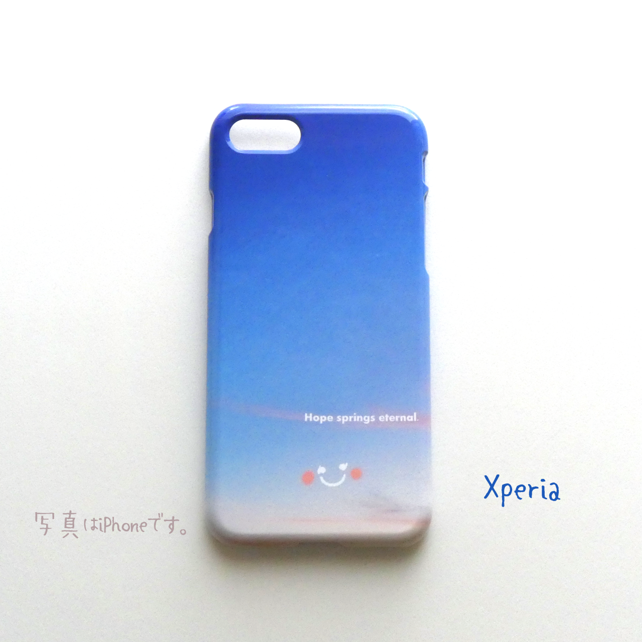 Hope springs eternal.     (Xperia) Xperia XZ2 Compact(SO-05K)