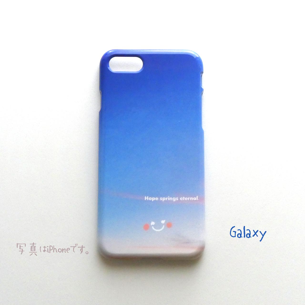 Hope springs eternal.     (Galaxy) Galaxy S9+(SC-03K)