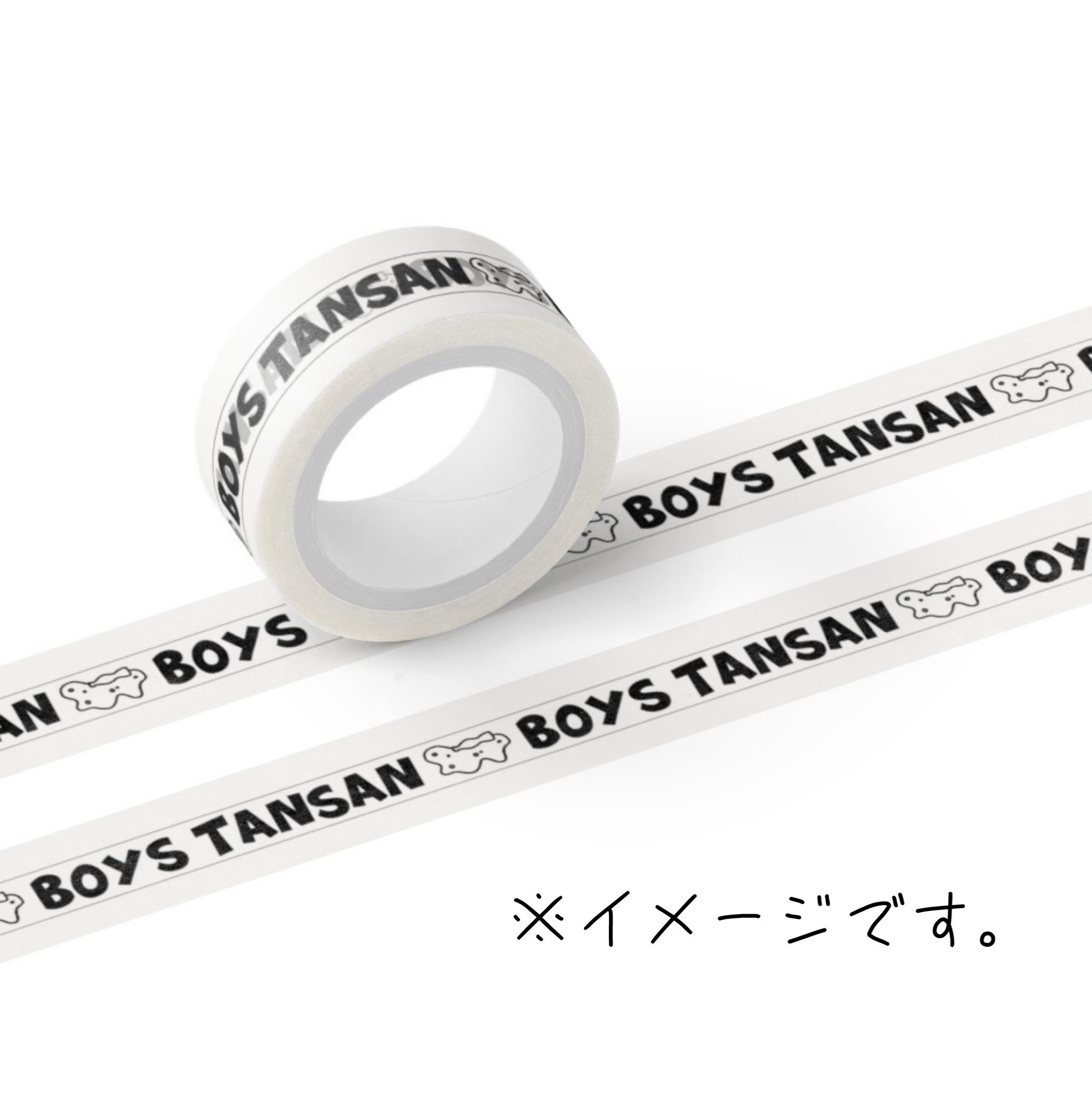 TANSAN BOYSマスキングテープ 15mmマスキングテープ