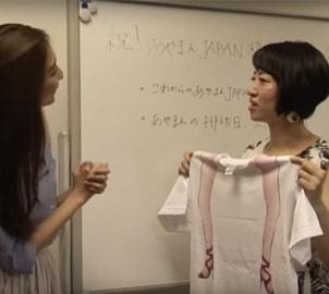 Tシャツ制作が大きな売上につながりました。