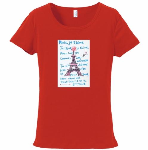 Paris je t'aime パリ・ジュテームTシャツ フライスTシャツ