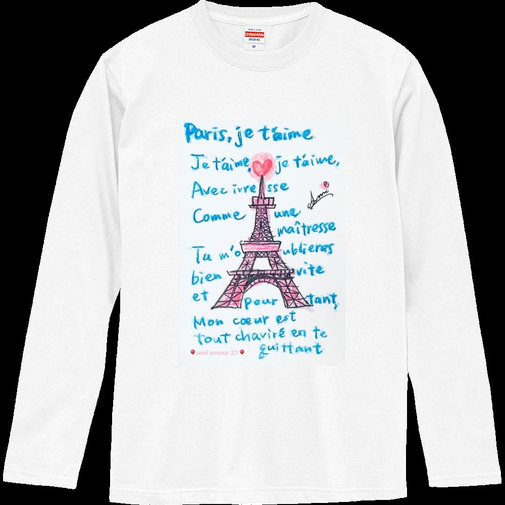 パリ・ジュテーム(Paris je t'aime)ロングTシャツ ロングスリーブTシャツ