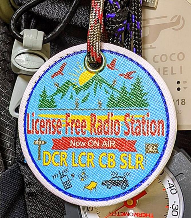 ライセンスフリーラジオ局 オリジナル高級PUレザーキーホルダー レザーキーホルダー(丸型)